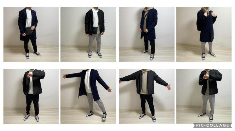 ミニマリスト男子の冬服コーデ例