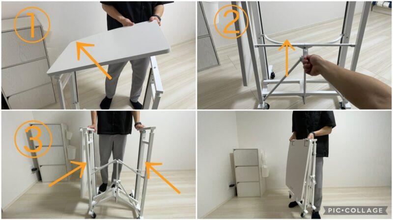 E-WINのスタンディングデスク折り畳み方