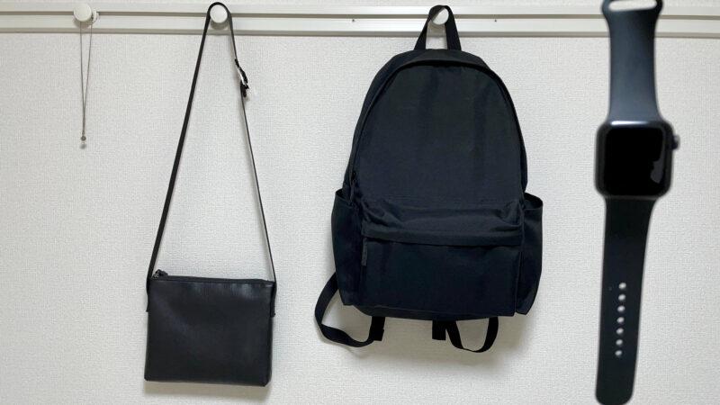 メンズミニマリストのアクセサリーとバッグ