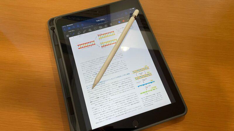 ミニマリストこうだいのiPadとApple Pencil