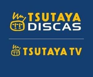 TSUTAYA DISCASのロゴ